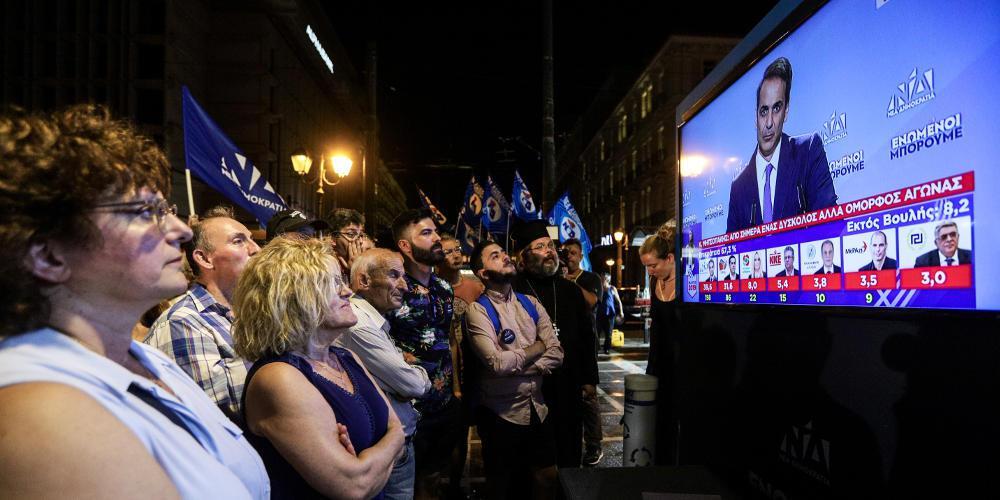 Αυτοί είναι οι βουλευτές της ΝΔ που εκλέγονται σε όλη την Ελλάδα