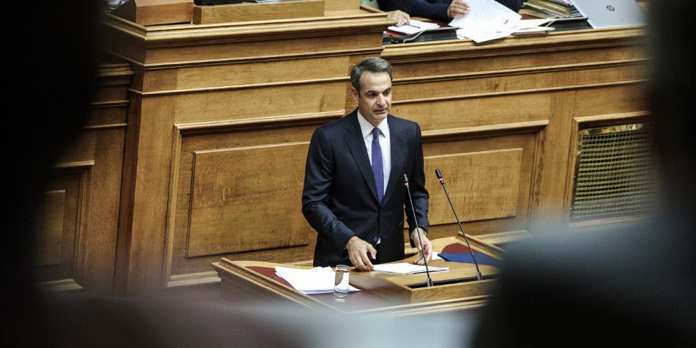 Εξαγγελίες-έκπληξη από τον Μητσοτάκη: Μείωση του ΕΝΦΙΑ 22% από τον Αύγουστο – Κατεδαφίζονται οι φυλακές Κορυδαλλού