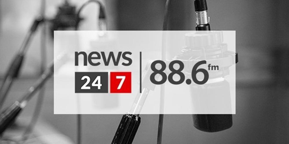 Τέλος η ενημέρωση από τον ραδιοσταθμό «News 24/7», γίνεται μουσικός
