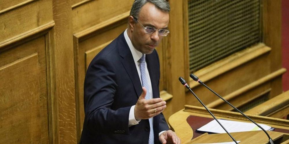 Αυτοί θα πάρουν το κοινωνικό μέρισμα 2019: Τι ανακοίνωσε ο Σταϊκούρας στη Βουλή