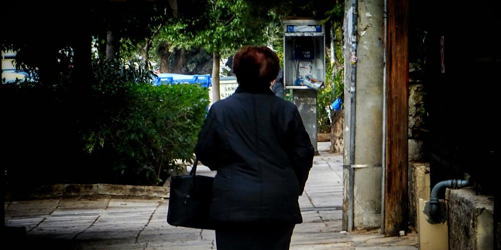 e-ΕΦΚΑ: Ξεκινάει την Τετάρτη η προπληρωμή των συντάξεων του Μαΐου - Οι επόμενες πληρωμές