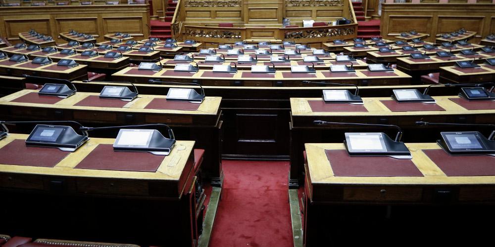 Στην Βουλή οι ποινικές δικογραφίες για Παπαγγελόπουλο, Κουρουμπλή και Σαντορινιό