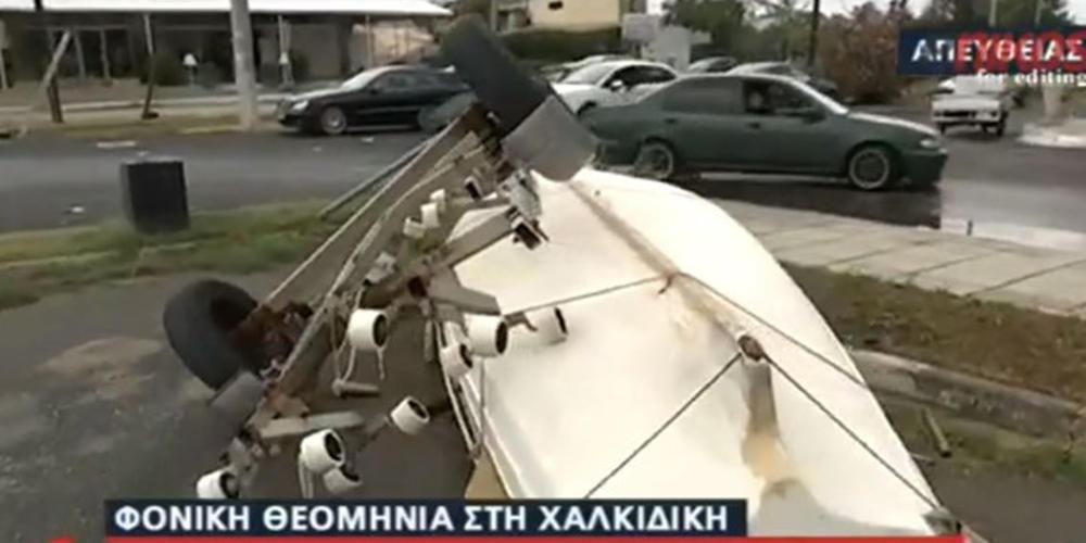 Η συγκλονιστική τελευταία συνομιλία του ψαρά που πνίγηκε στη Χαλκιδική [βίντεο]