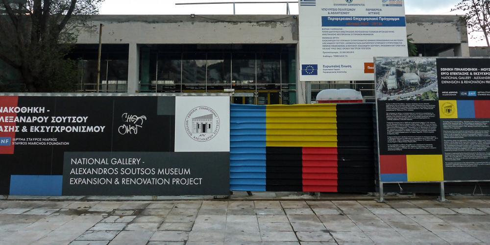 Με τα εγκαίνια της Εθνικής Πινακοθήκης ξεκινούν οι εορτασμοί για τα 200 χρόνια από την επανάσταση του 1821