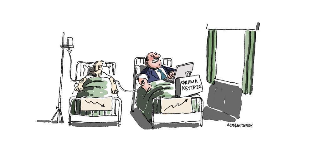 Η γελοιογραφία της ημέρας από τον Γιάννη Δερμεντζόγλου - Δευτέρα 26 Αυγούστου 2019