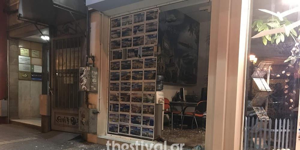 «Ριφιφί» σε μεγάλο ταξιδιωτικό γραφείο της Θεσσαλονίκης και κινηματογραφική καταδίωξη [βίντεο]