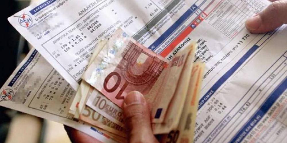Ρεύμα: Φρένο στις αυξήσεις από Μητσοτάκη - Οι νέοι λογαριασμοί της ΔΕΗ