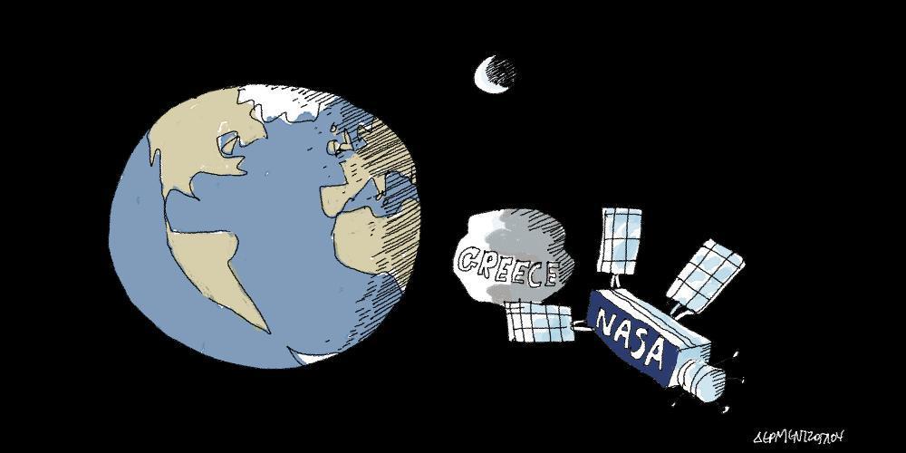 Η γελοιογραφία της ημέρας από τον Γιάννη Δερμεντζόγλου – Τετάρτη 18Σεπτεμβρίου 2019