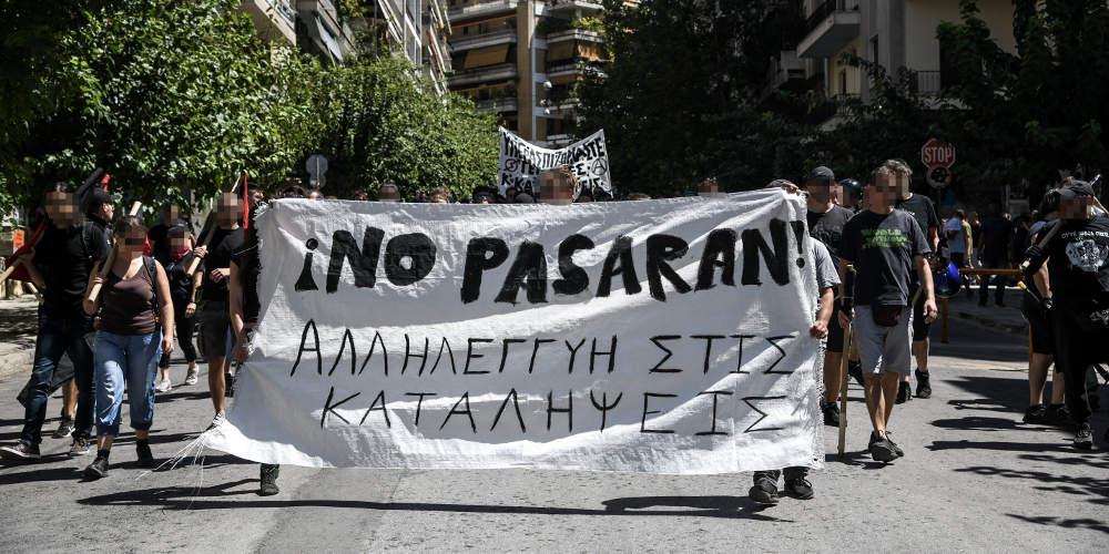 Επεισόδια και μολότοφ μετά το τέλος της πορείας αντιεξουσιαστών - 13 προσαγωγές