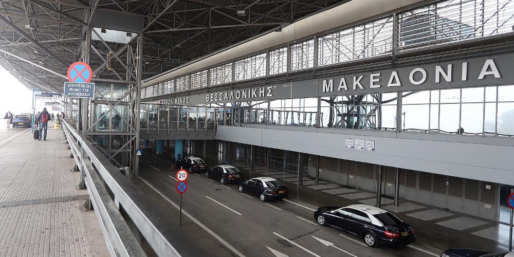 Νέα ΝΟΤΑΜ για το αεροδρόμιο Θεσσαλονίκης «Μακεδονία» -Τι αλλάζει