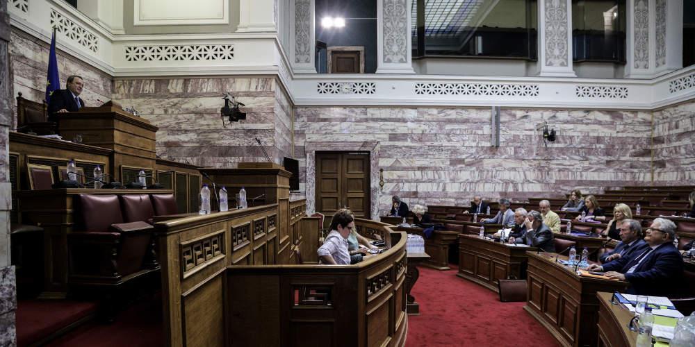 Ολοκληρώθηκε η Επιτροπή Αναθεώρησης του Συντάγματος: Οι συγκλίσεις και οι διαφωνίες των κομμάτων