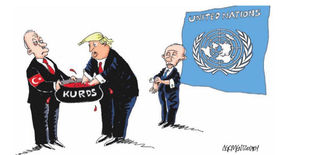 Η γελοιογραφία της ημέρας από τον Γιάννη Δερμεντζόγλου – 10 Οκτωβρίου 2019