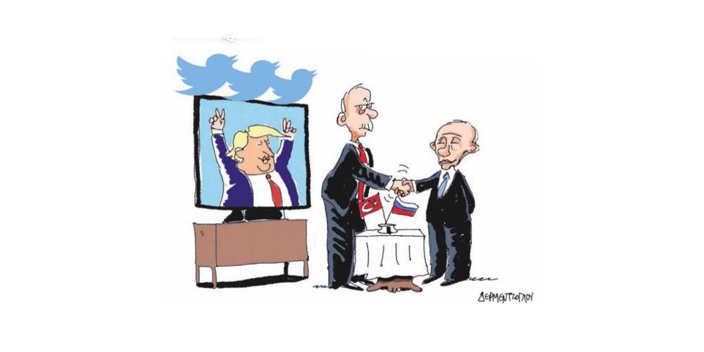 Η γελοιογραφία της ημέρας από τον Γιάννη Δερμεντζόγλου – 24 Οκτωβρίου 2019