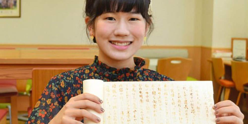 Απίστευτο: Γιαπωνέζα φοιτήτρια έδωσε λευκή κόλλα και πήρε… άριστα! [εικόνες]