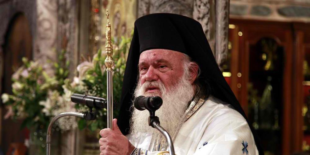Αρχιεπίσκοπος Ιερώνυμος: «Η αργία για την εορτή των Τριών Ιεραρχών είναι για τους τεμπέληδες»