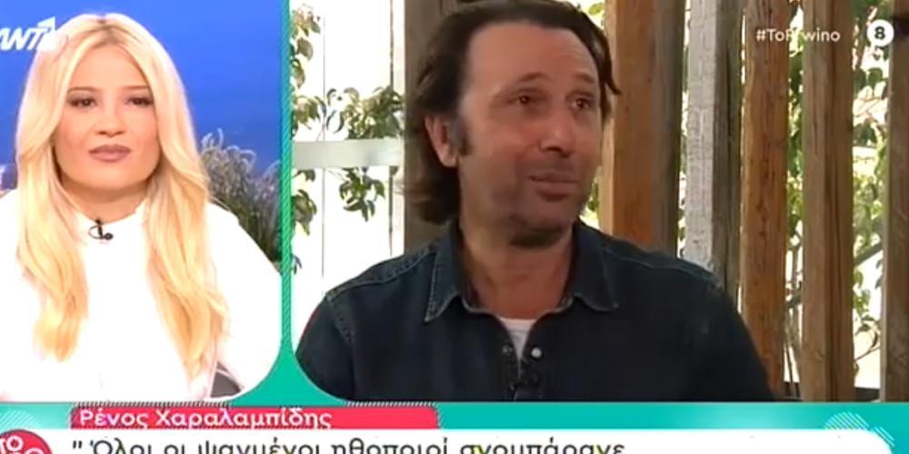 Ρένος Χαραλαμπίδης: «Αναρωτιέμαι που είναι αυτές οι κρεμάλες που θα με κρεμούσαν» [βίντεο]