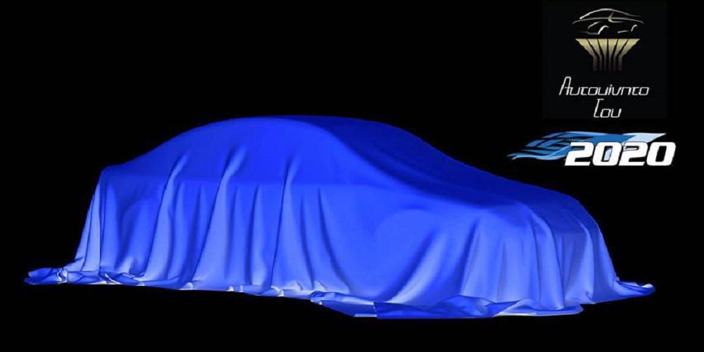 Ψηφίστε το Αυτοκίνητο της Χρονιάς 2020 για την Ελλάδα
