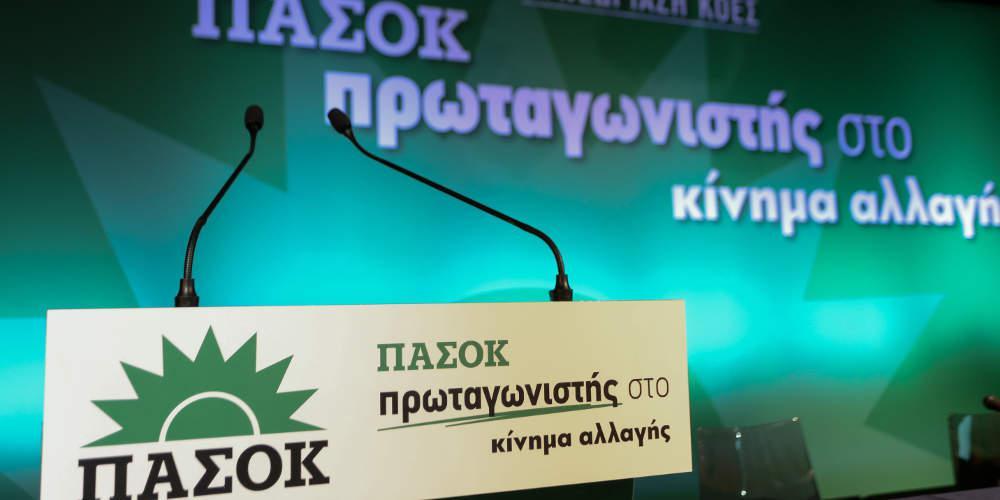 Ξεκινά σήμερα το συνέδριο του ΠΑΣΟΚ: Τα «στρατόπεδα», οι συμμαχίες και οι απόντες