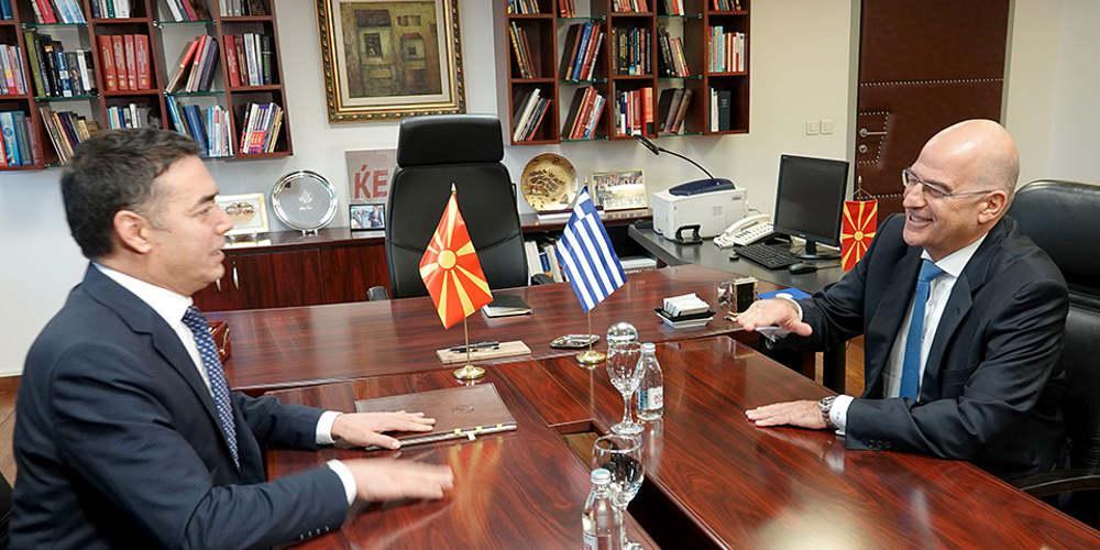Συστήνεται επιτροπή εμπειρογνωμόνων για τα εμπορικά σήματα ανάμεσα σε Ελλάδα και Βόρεια Μακεδονία