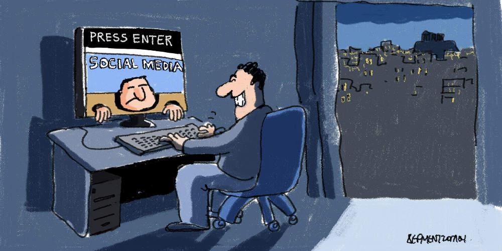 Η γελοιογραφία της ημέρας από τον Γιάννη Δερμεντζόγλου - Σάββατο 02 Νοεμβρίου 2019