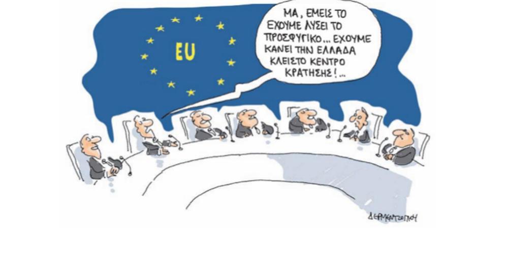 Η γελοιογραφία της ημέρας από τον Γιάννη Δερμεντζόγλου – 22 Νοεμβρίου 2019
