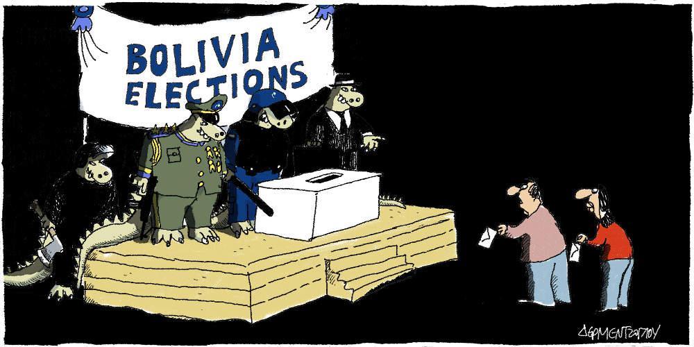 Η γελοιογραφία της ημέρας από τον Γιάννη Δερμεντζόγλου - Σάββατο 30 Νοεμβρίου 2019