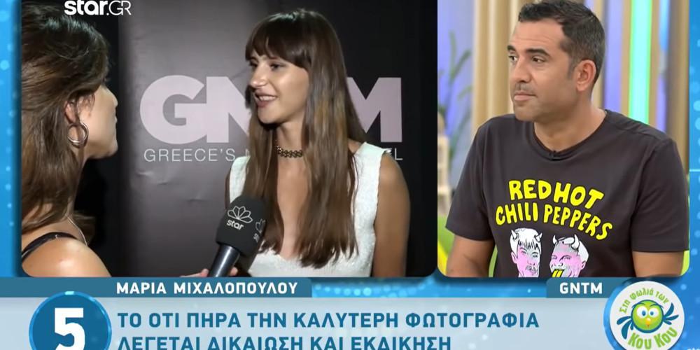 GNTM 2: «Έσταξε δηλητήριο» για την Κάτια η Μαρία Μιχαλοπούλου [βίντεο]