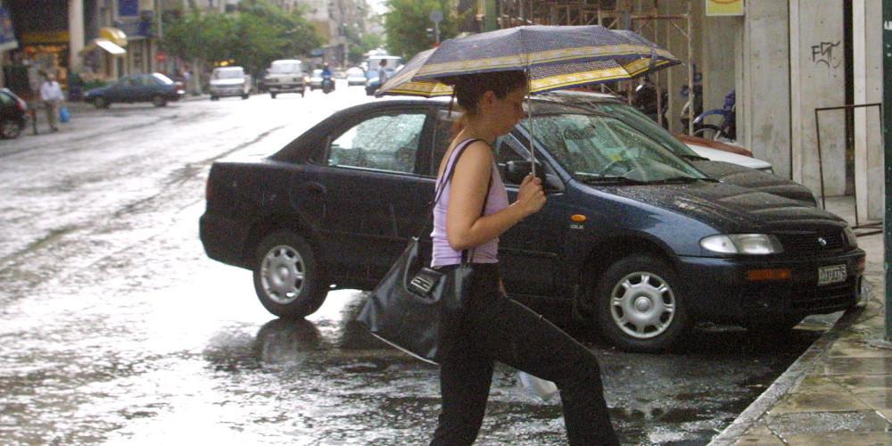 Έκτακτο δελτίο επιδείνωσης καιρού: Έρχονται ισχυρές καταιγίδες και χαλαζοπτώσεις