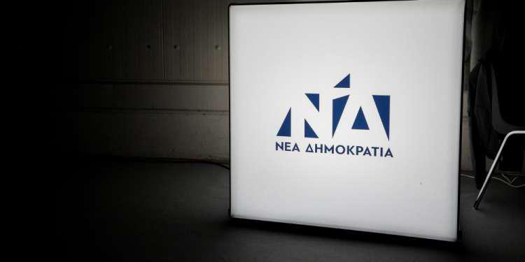ΝΔ για Folli Follie: Ο ΣYΡΙΖΑ συνεχίζει να πετάει τη μπάλα στην εξέδρα