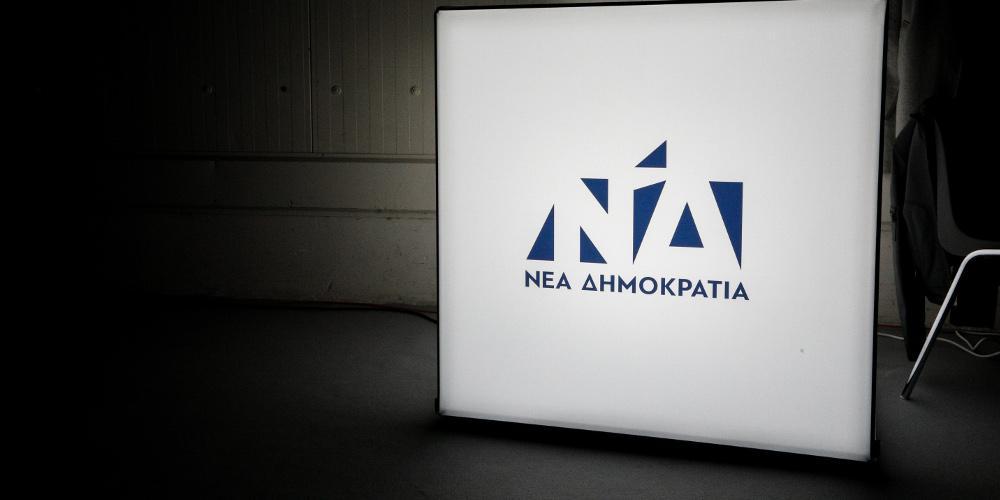 ΝΔ: Η θέση του αρχηγού της αξιωματικής αντιπολίτευσης πέφτει μεγάλη στον Αλέξη Τσίπρα
