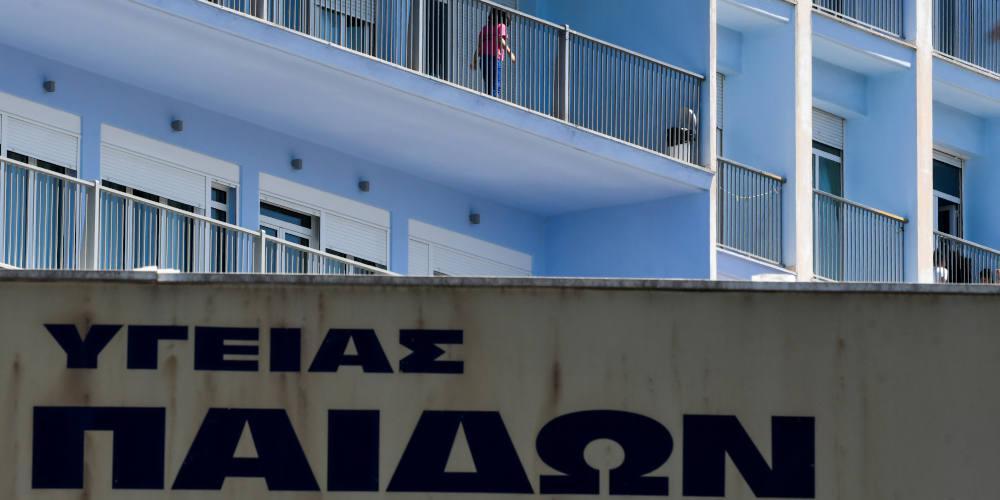 Σήμα κινδύνου για 50 «εγκλωβισμένα» παιδιά σε δύο παιδιατρικά νοσοκομεία