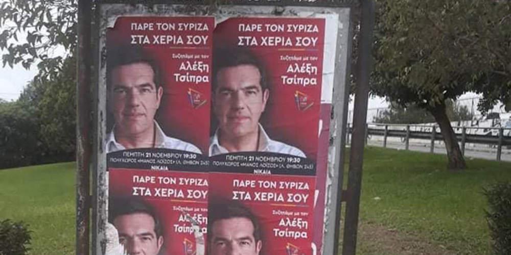Επιστολή Πατούλη σε Τσίπρα για την αφισορύπανση: Αποκαθηλώστε τις αφίσες, αλλιώς τα προβλεπόμενα