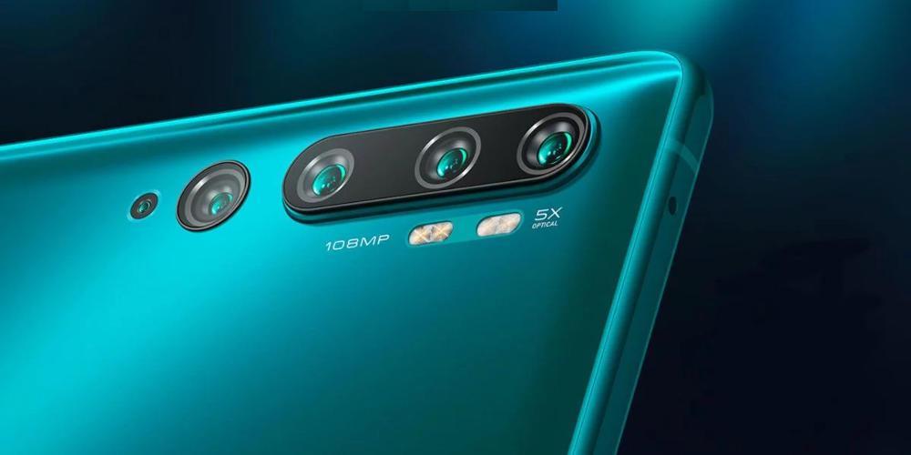 Η Xiaomi παρουσίασε το πρώτο smartphone με κάμερα 108 megapixel!