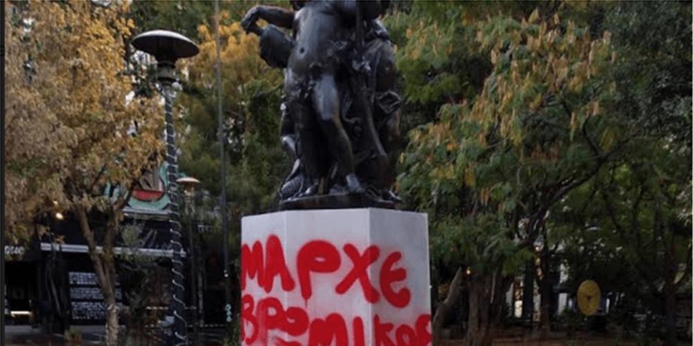 Νέα χυδαία επίθεση κατά του Κώστα Μπακογιάννη στα Εξάρχεια