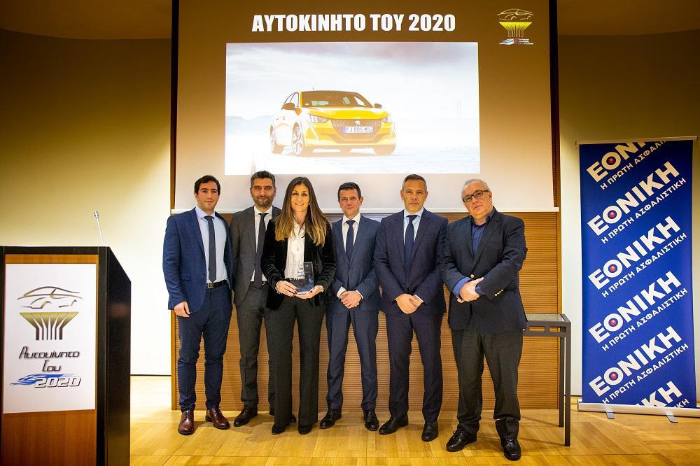 To Peugeot 208 είναι το «Αυτοκίνητο του 2020» για την Ελλάδα