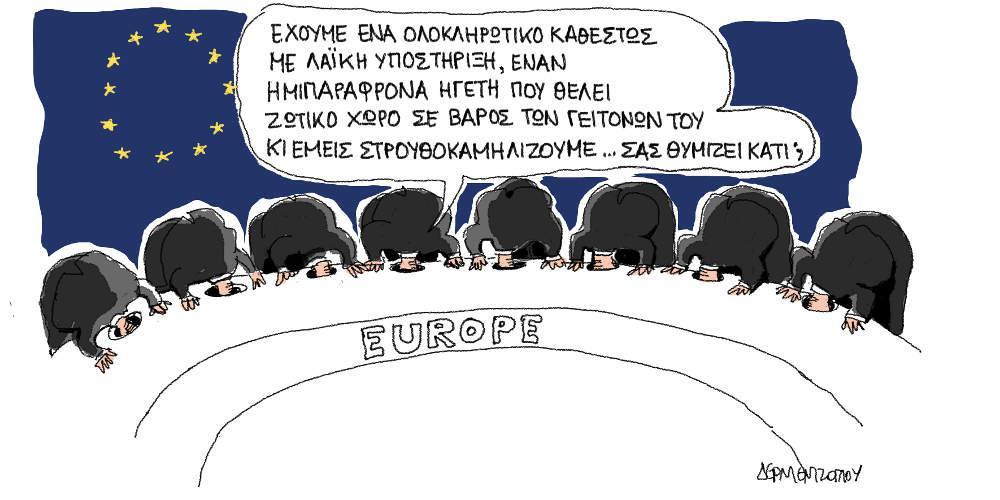 Η γελοιογραφία της ημέρας από τον Γιάννη Δερμεντζόγλου - Τετάρτη 11 Δεκεμβρίου 2019