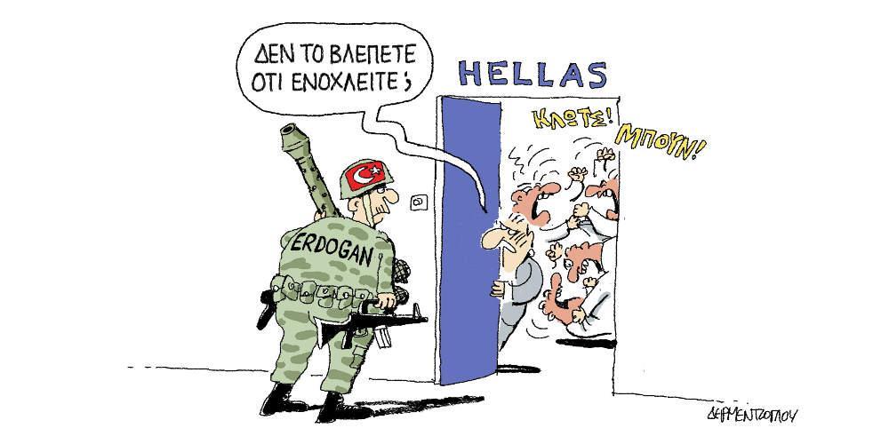 Η γελοιογραφία της ημέρας από τον Γιάννη Δερμεντζόγλου - Δευτέρα 23 Δεκεμβρίου 2019