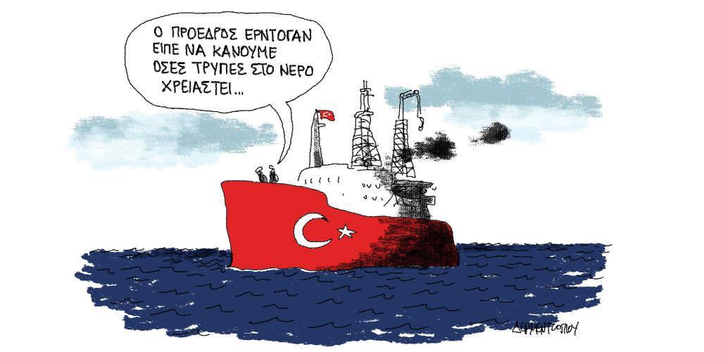 Η γελοιογραφία της ημέρας από τον Γιάννη Δερμεντζόγλου - Δευτέρα 09 Δεκεμβρίου 2019