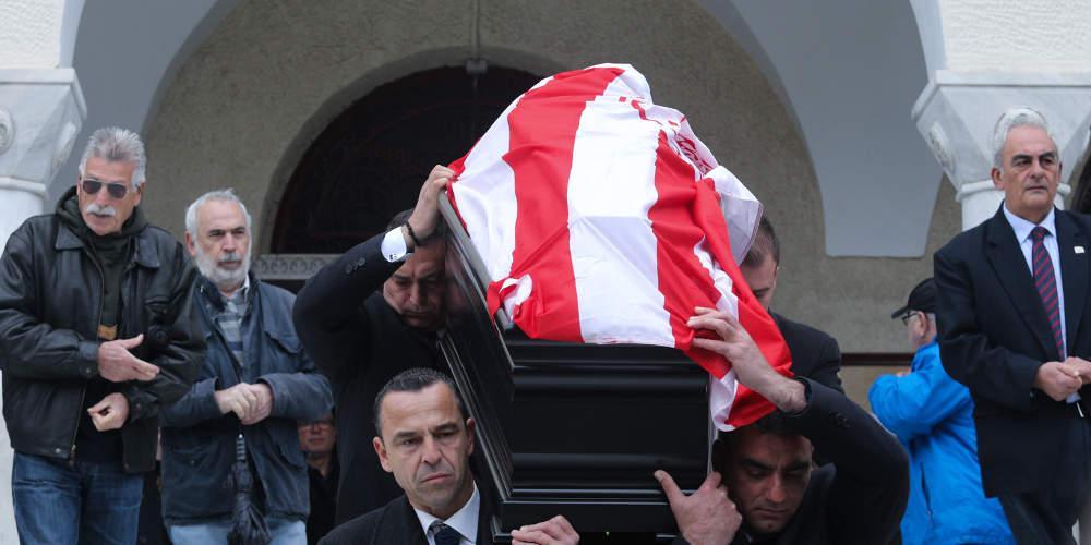 Η οικογένεια του Ολυμπιακού «αποχαιρέτισε» τον θρύλο Ηλία Ρωσίδη