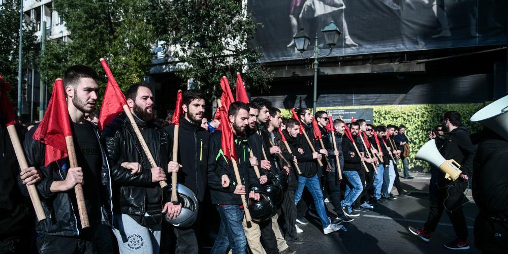Επέτειος Γρηγορόπουλου: Ολοκληρώθηκε το μαθητικό συλλαλητήριο - Ανοιγοκλείνουν οι δρόμοι στο κέντρο