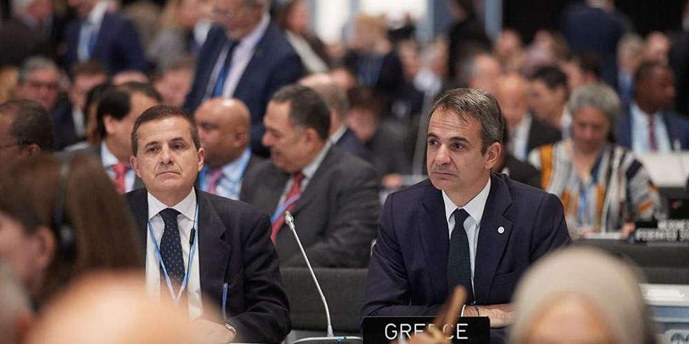 Μητσοτάκης στη διάσκεψη του ΟΗΕ: Κλείνουμε όλες τις λιγνιτικές μονάδες ηλεκτροπαραγωγής έως το 2028