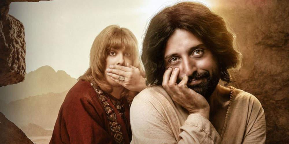 Σάλος και οργή για ταινία του Netflix που παρουσιάζει τον Χριστό ως ομοφυλόφιλο
