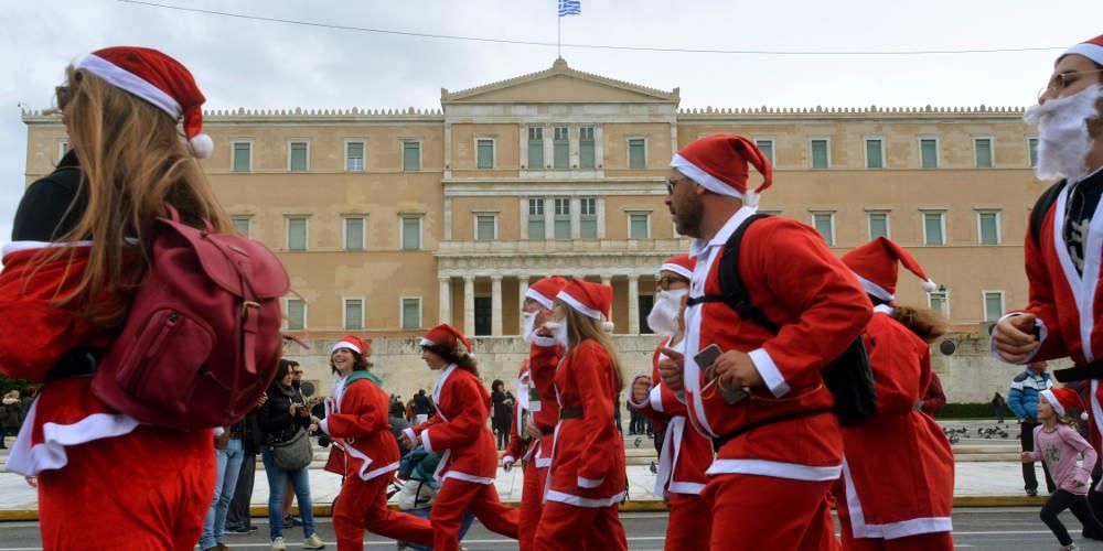 Κλειστό το κέντρο της Αθήνας λόγω του αγώνα δρόμου «Santa Run Athens»