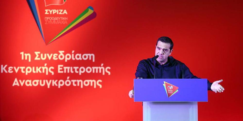 ΣΥΡΙΖΑ: Χάσαμε τις εκλογές γιατί γίναμε μνημονιακοί