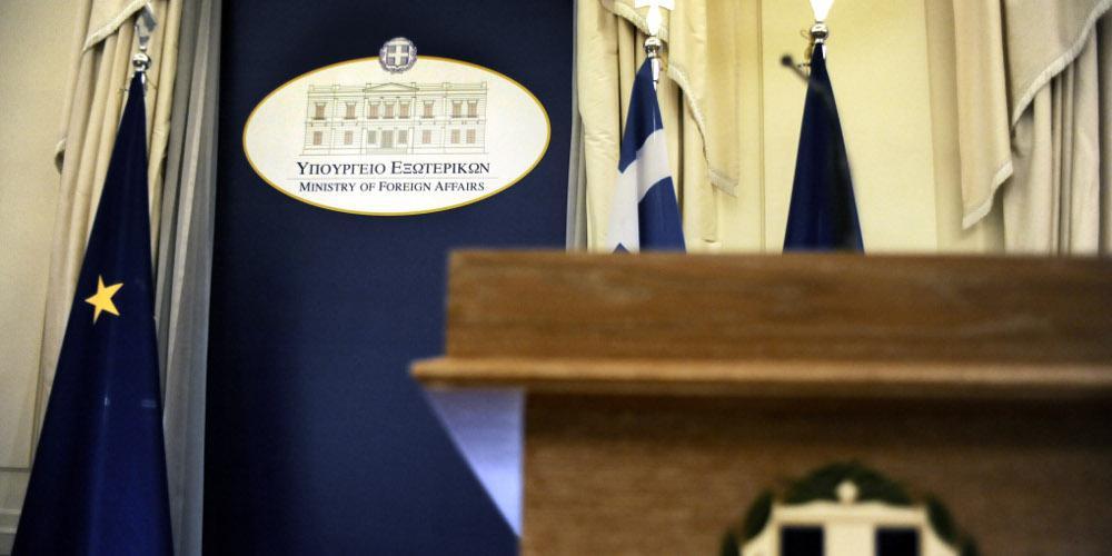 Σκληρή ανακοίνωση ΥΠΕΞ για την παράνομη τουρκική Navtex: Να την ανακαλέσει άμεσα