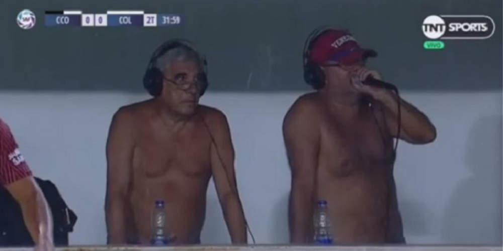 Απίστευτο: Έκαναν περιγραφή αγώνα γυμνοί σε γήπεδο στην Αργεντινή