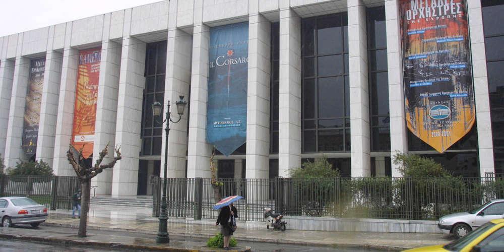 Ατύχημα… 120.000 ευρώ στο Μέγαρο Μουσικής – Τι ζητά η ηθοποιός Κατερίνα Αποστόλου
