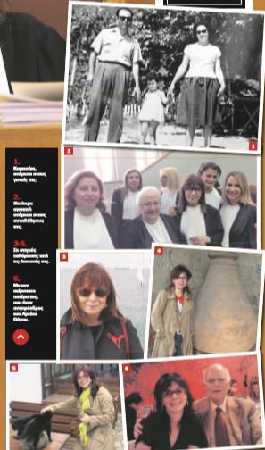 Ορκίστηκε η Κατερίνα Σακελλαροπούλου – Ποια είναι η πρώτη γυναίκα Πρόεδρος της Δημοκρατίας