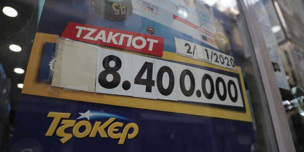 Κλήρωση τζόκερ [2084]: Φρενίτιδα για τα 8,4 εκατ. ευρώ