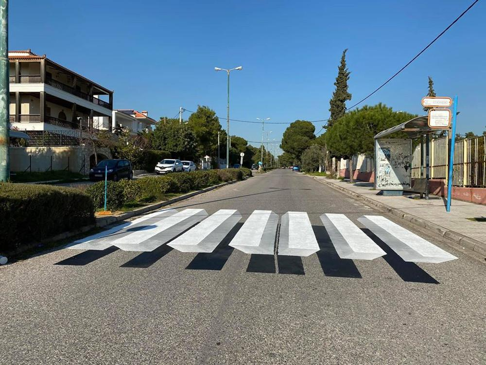 Μια 3D διάβαση πεζών διαθέτει πλέον ο δήμος των Αχαρνών και πιο συγκεκριμένα η περιοχή των Θρακομακεδόνων.